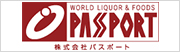 株式会社パスポート