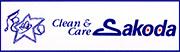 Clean&care Sakoda