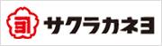 吉村醸造株式会社