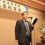 中央高校同窓会50周年記念:記念式典の様子:祝賀会の様子