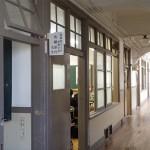 中央高校同窓会50周年記念:好学舎の授業風景