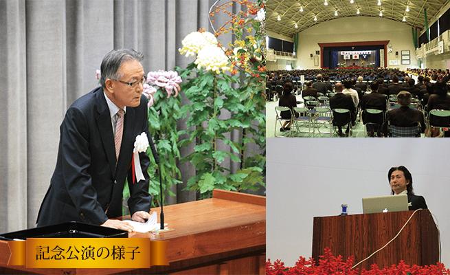 鹿児島中央高等学校同窓会・記念学校行事「記念公演」